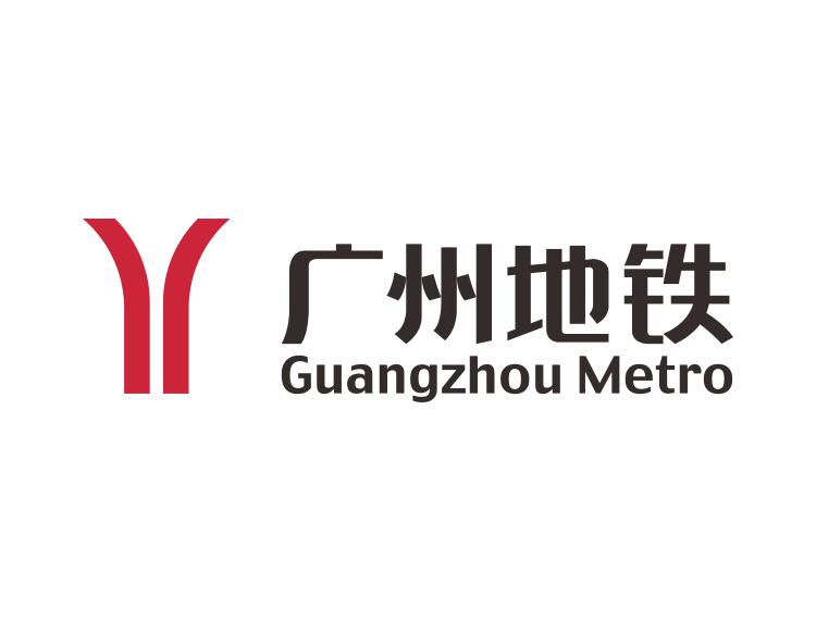 广州地铁logo矢量图