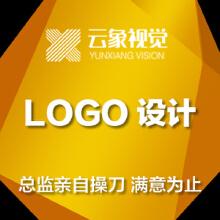 云象品牌策划企业公司商标logo设计/地产/金融logo设计
