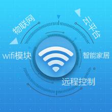 威客服务:[102193] 物联网、智能家居、wifi远程控制、云平台、广州app开发公