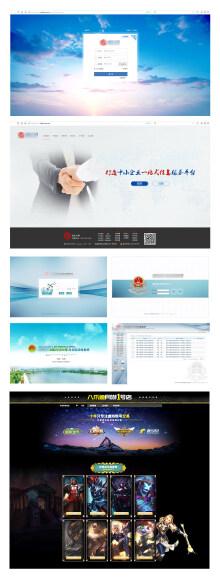 软件界面设计