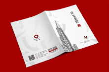 【 新鲜人 】上海锦天城律师事务所企业宣传册设计