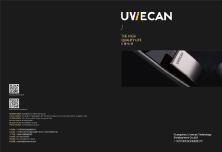 UWECAN 智能锁产品画册