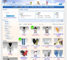 威客服务:[103391] 销售网站