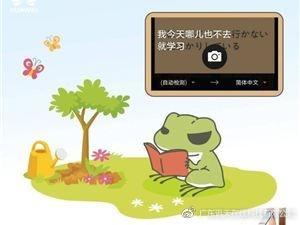 旅行蛙热点营销怎么做?看看大牌蹭热点海报