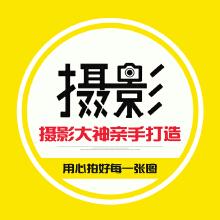 威客服务:[103918] 【七北】大神级摄影师专业产品摄影|模特摄影|高端产品修图