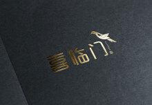 上海喜临门电器科技VI及全案设计