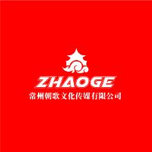 威客服务:[104228] 【资深设计师】 LOGO设计 设计三稿 修改到满意为止