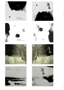 cd版式设计