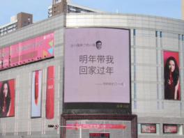白小纯打造快消品行业新媒体营销新创举