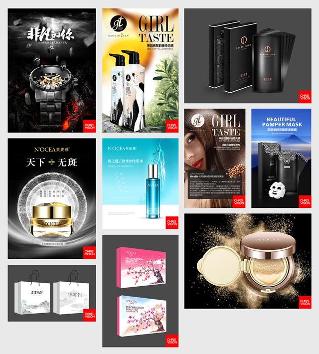 视觉传达设计上一品威客网 大咖云集提供创意方案