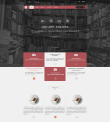 Wui 设计+开发全套 网站(含域名+服务器)(不含域名+服务器)