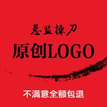 威客服务:[105558] 原创LOGO设计