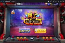 威客服务:[106462] 手游游戏开发。棋牌 麻将 大富翁