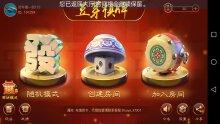 东北棋牌游戏平台二次开发