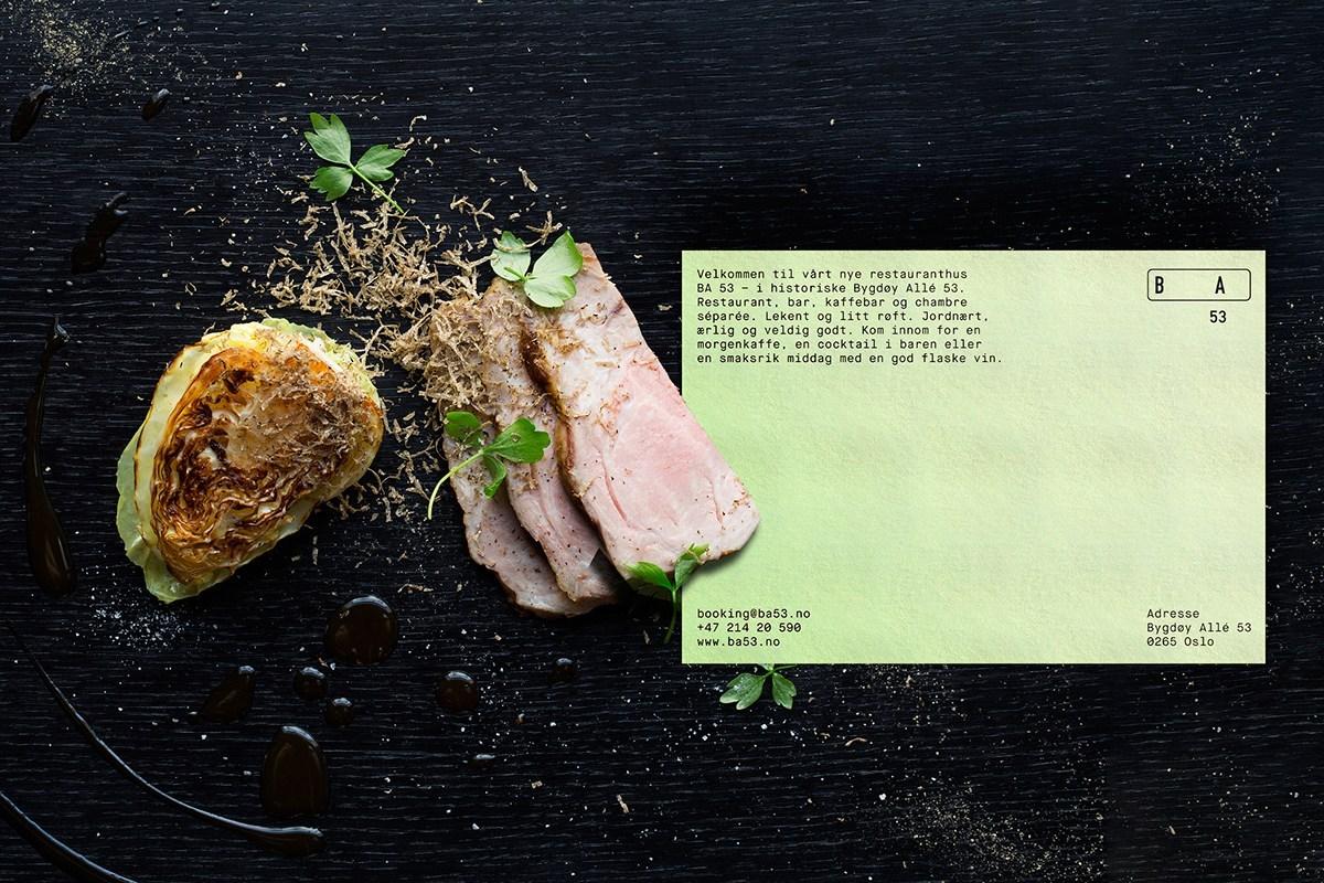 Restaurant BA 53餐厅企业形象设计
