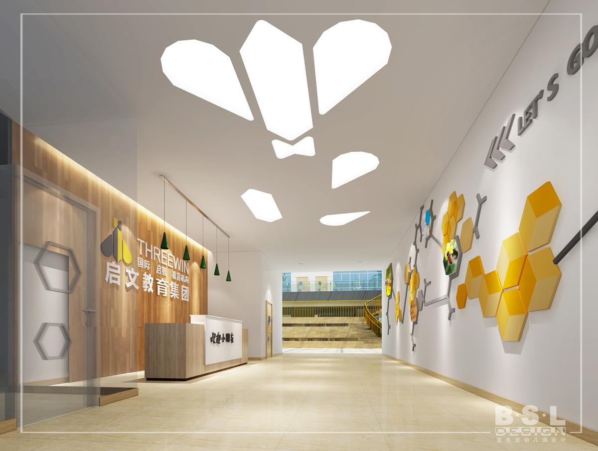 重庆永川启文英华幼儿园室内装修设计效果图欣赏