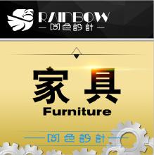 威客服务:[108993] 【尚色工业】升降座椅/儿童桌椅餐椅/家用烧烤炉/家具建模效果图渲染产品外观设计3D建模