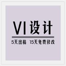 威客服务:[108995] VI设计 企业金融地产餐饮一系列VI设计
