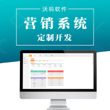 威客服务:[107718] 营销类系统开发