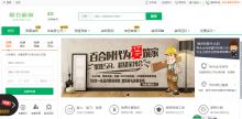 装修工程企业网站带投标