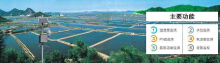 多网络鱼塘监控养殖系统