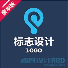 威客服务:[110001] 标志设计——豪华版