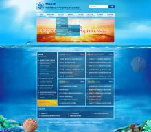 中国海洋大学实验室