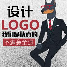 威客服务:[110943] 原创LOGO设计