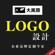 威客服务:[110880] logo设计