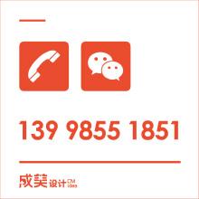 威客服务:[111423] 联系