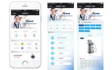 安瑞医疗器械有限公司-UI设计
