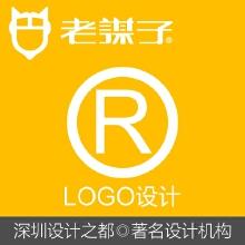 威客服务:[112554] LOGO设计白金版
