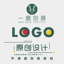 【一鹿创意】公司LOGO商标品牌设计