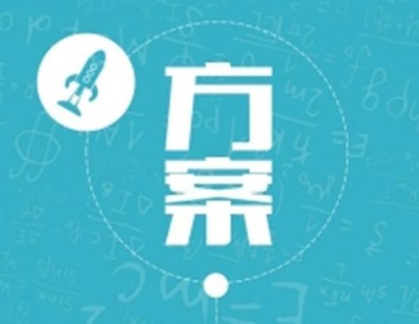 公关策划书怎么写?精选10篇公关策划书范文