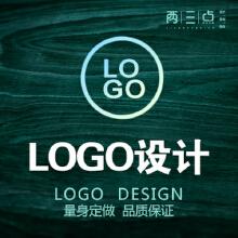 【资深设计师】LOGO设计 2套方案 30天内修改满意为止
