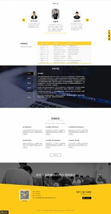 培训机构官网