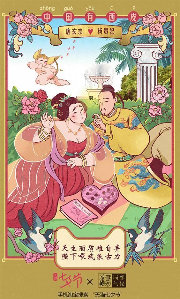 中国情人节创意海报集锦,情人节创意海报设计图片欣赏