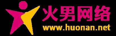 西安火男网络科技有限公司