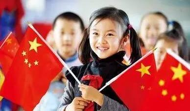幼儿园国庆节活动方案,值得借鉴的幼儿园国庆节活动方案