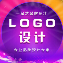 威客服务:[116192] 资深设计师LOGO设计