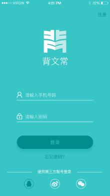 艺术备考App