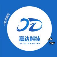 威客服务:[117507] 微商系统开发