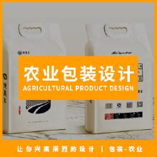 威客服务:[115982] 【包装设计】农产品包装设计(助农特价)