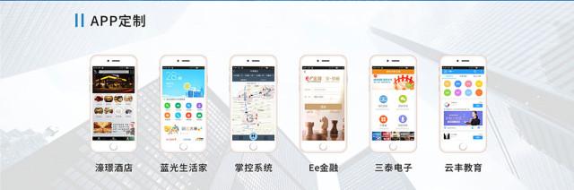 嘉云互联:开通VIP拓展项目 续费升级实现新发展