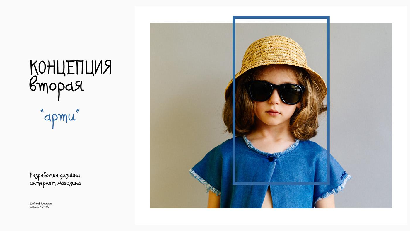 童装怎么设计?10款好看的童装设计效果图欣赏