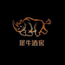 犀牛酒窖LOGO设计