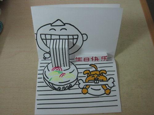 怎样制作卡片设计?10个简单大方的卡片设计制作教程