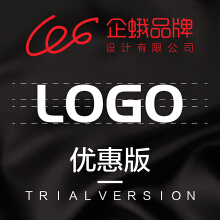 威客服务:[120540] LOGO优惠版