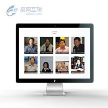 pc网站/培训机构网站