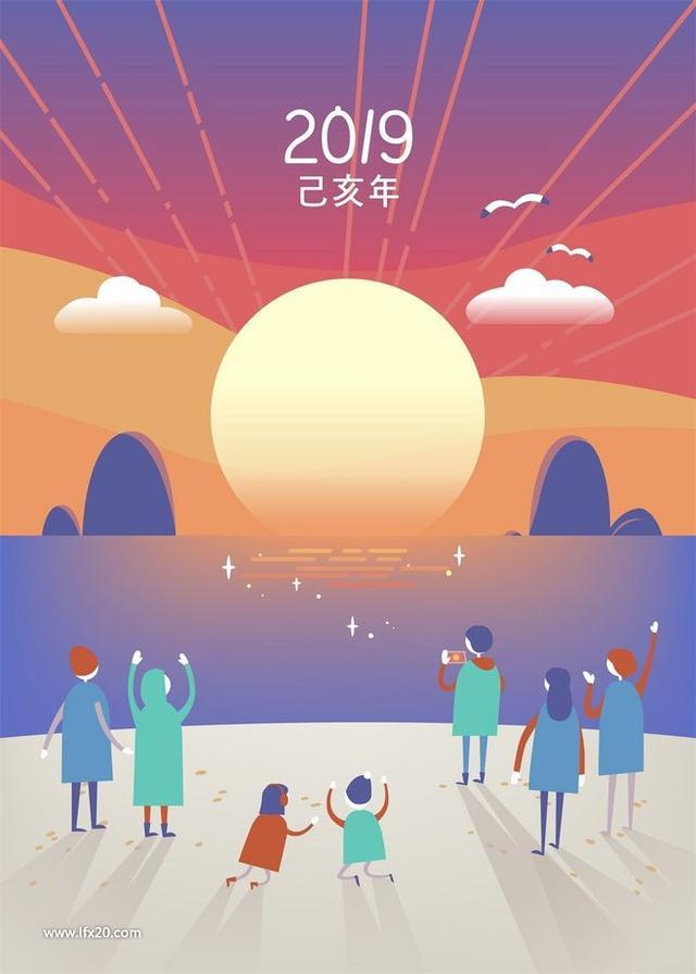2019年贺卡设计手绘图片素材
